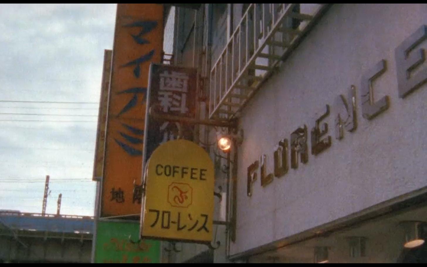 sans-soleil-1983-04.jpg