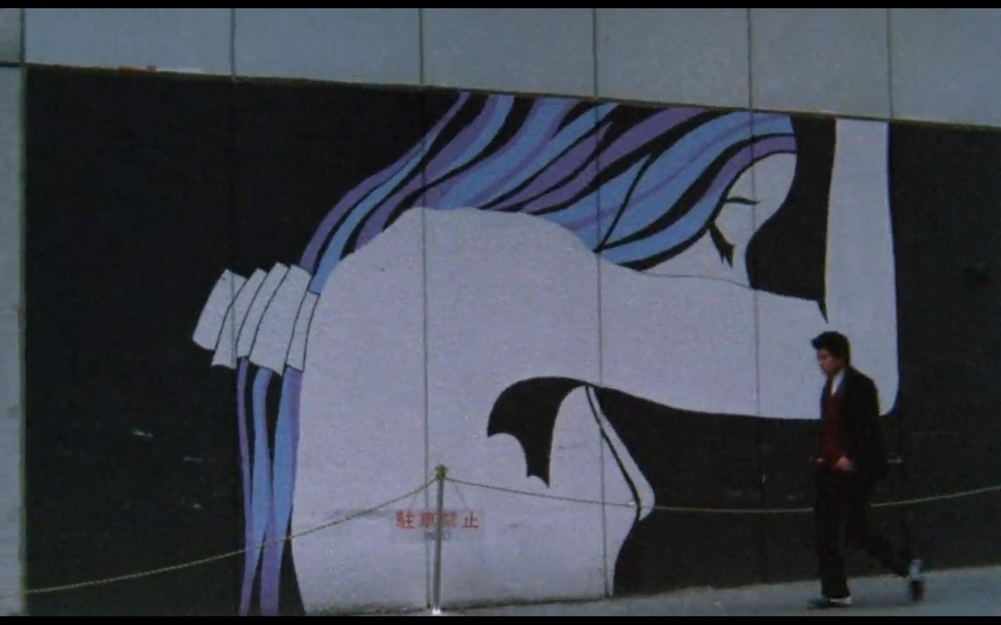 sans-soleil-1983-06.jpg