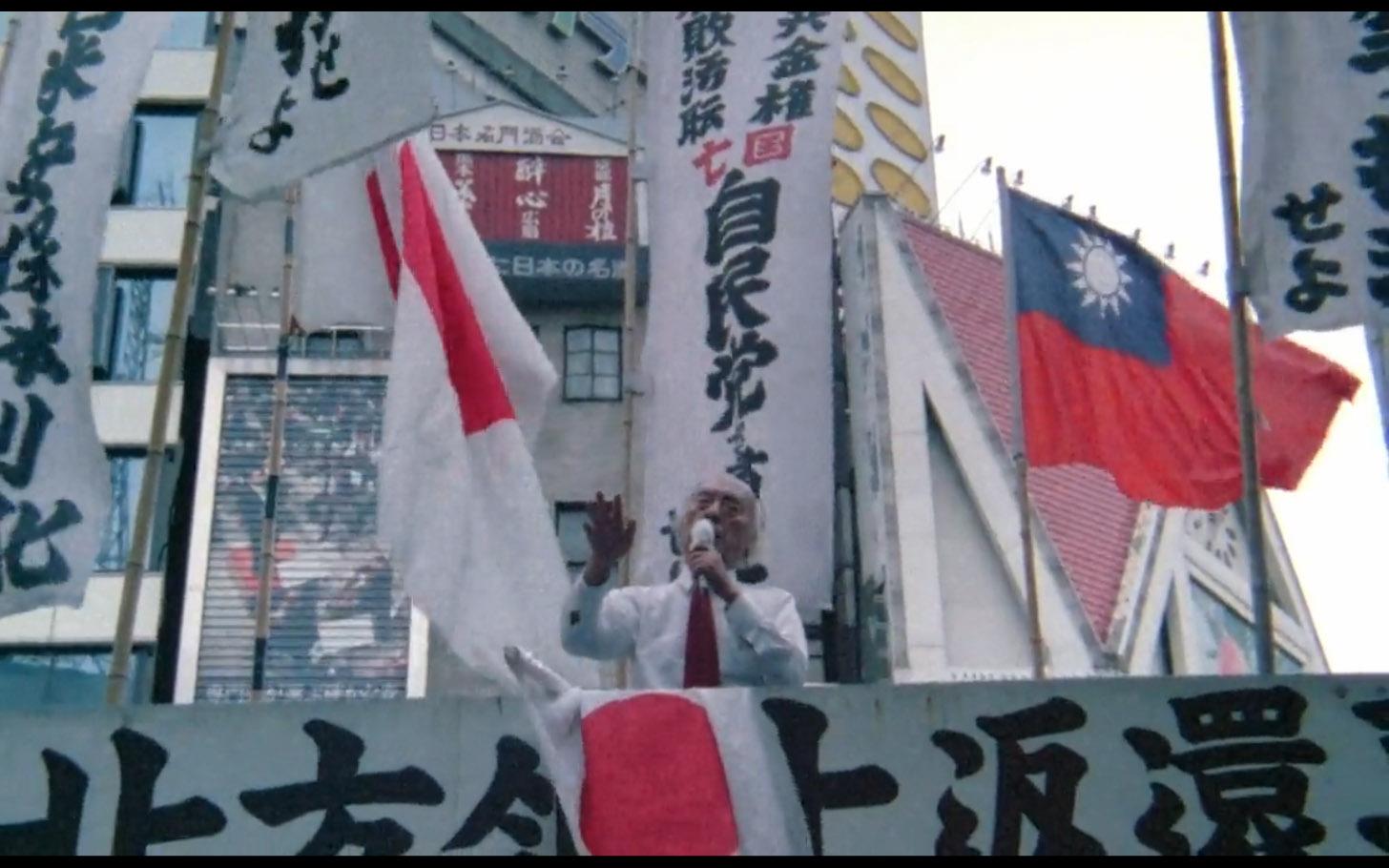 sans-soleil-1983-10.jpg
