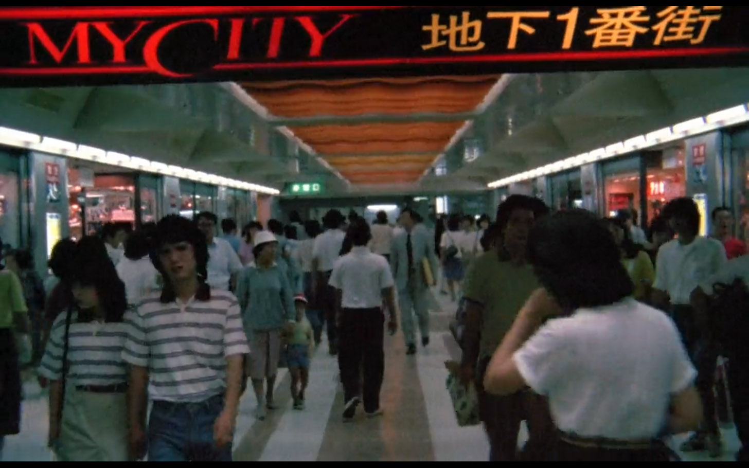 sans-soleil-1983-11.jpg