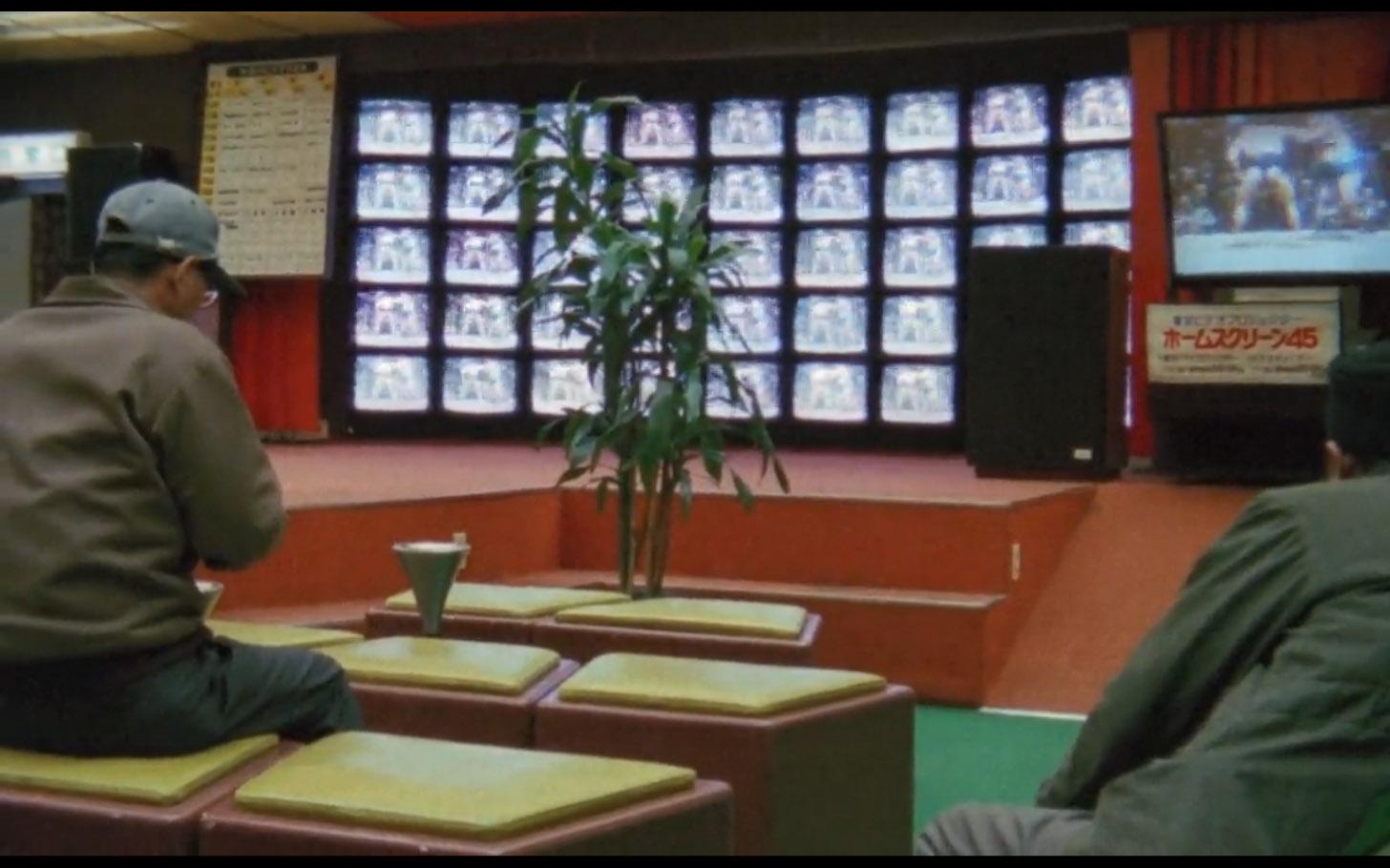 sans-soleil-1983-14.jpg