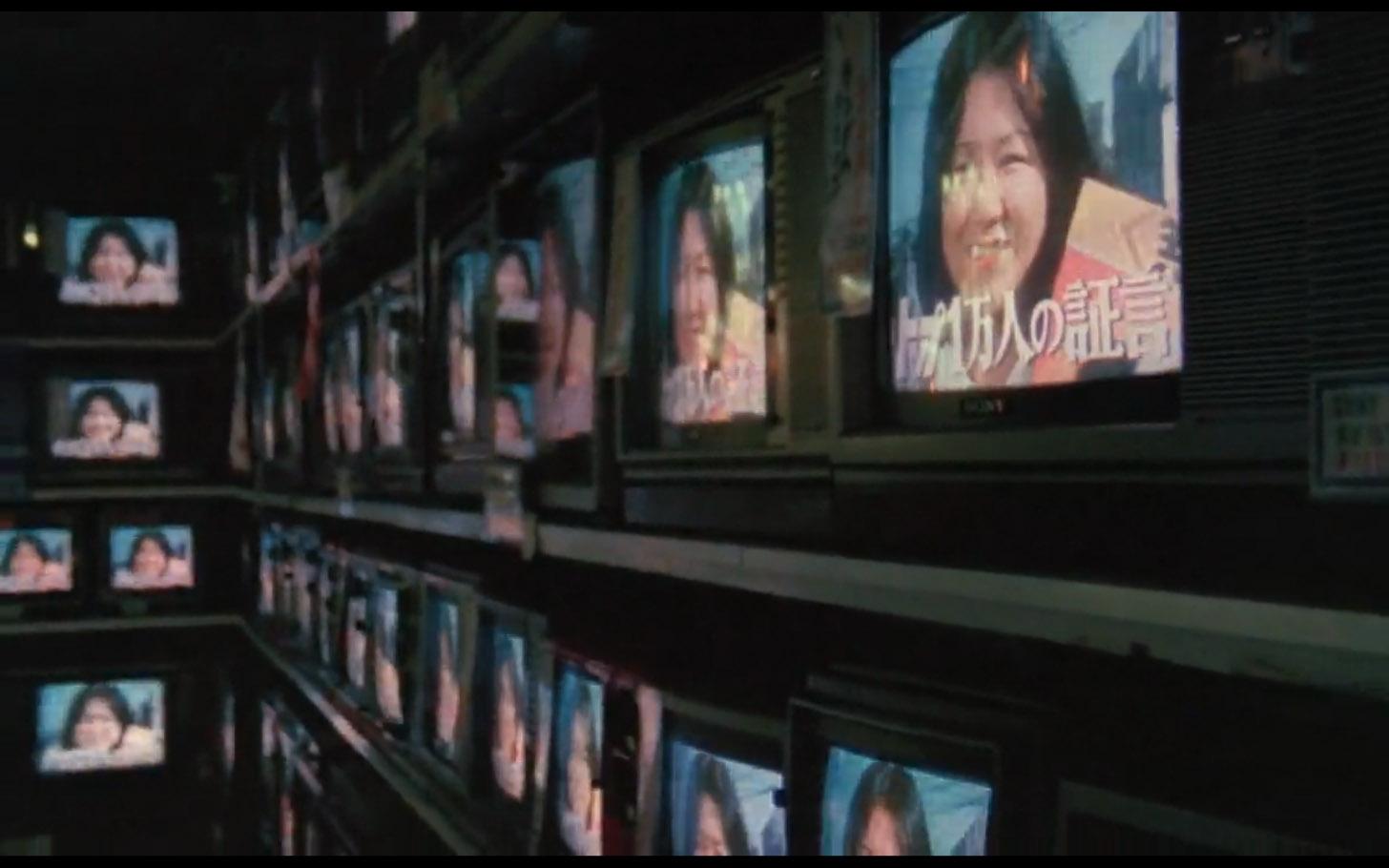 sans-soleil-1983-16.jpg