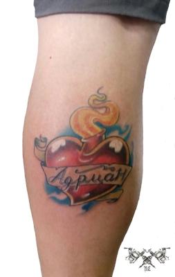 Sacred Heart Tattoo Morden