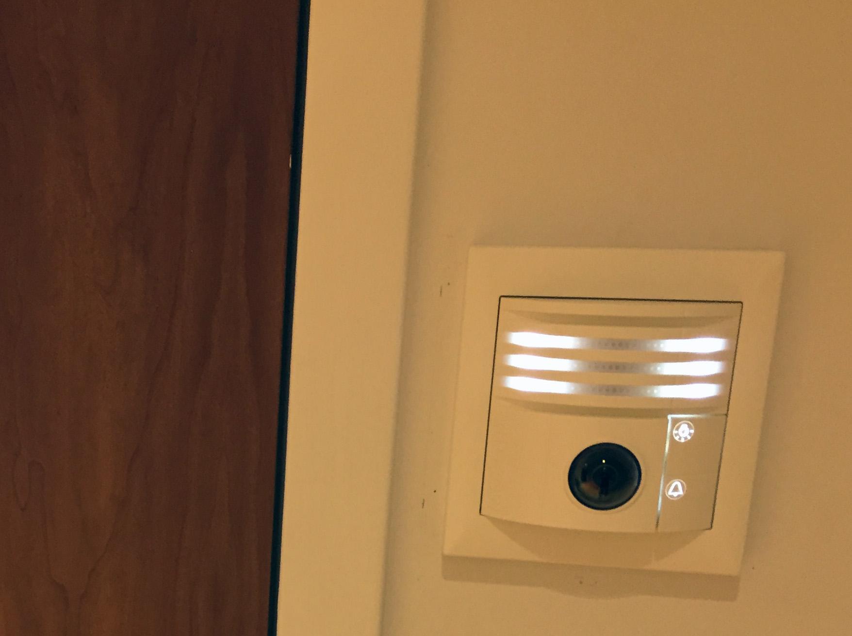 Mobotix T25 IP Video Door Station