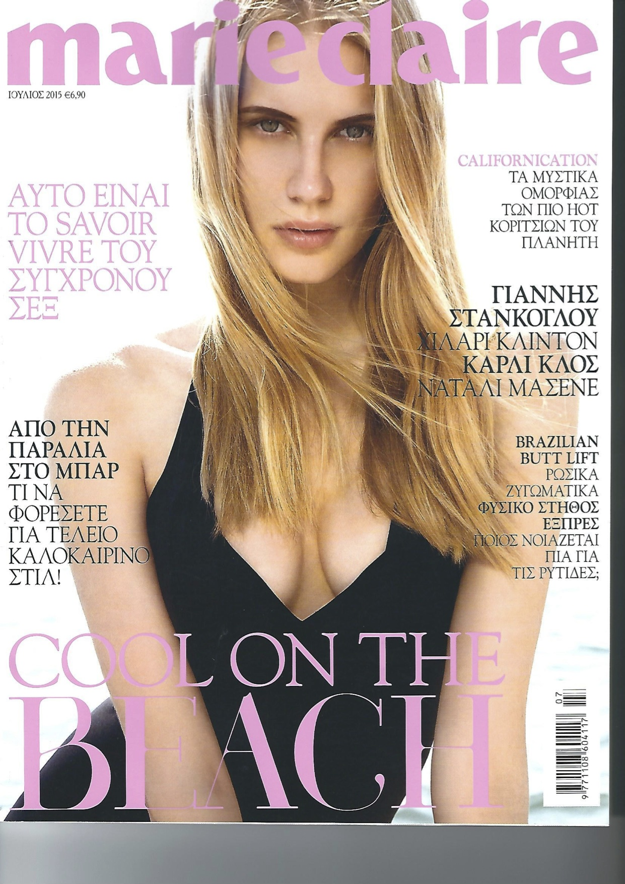 13.marie_claire (1) copy.jpg