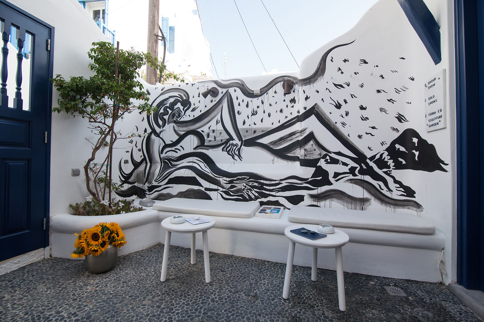 Mira Dancy Mural_Yard_2016_1.jpg