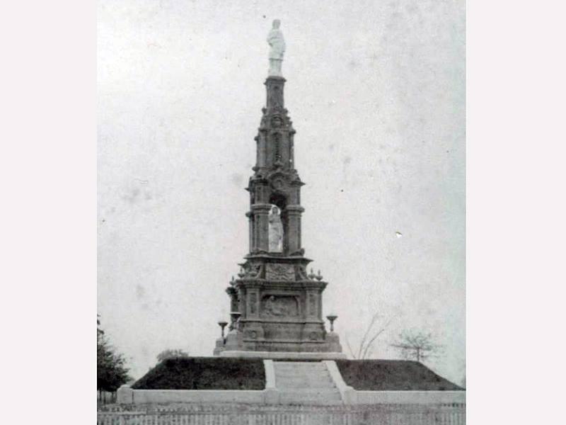Confederate Memorial as it originally appeared.