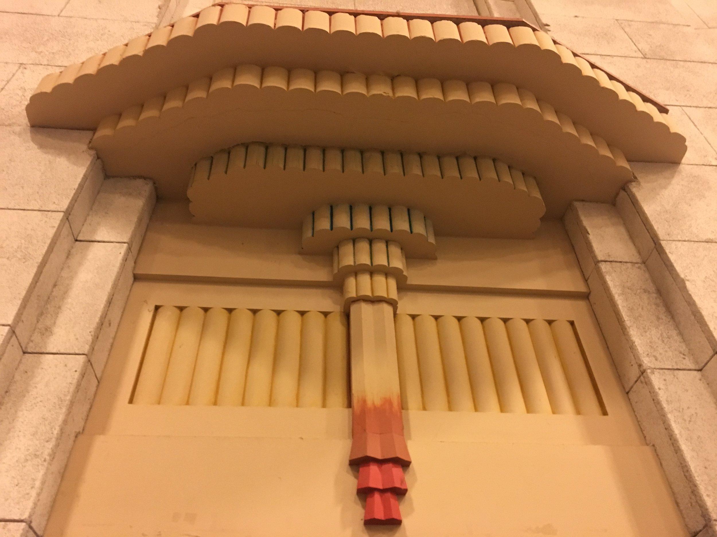 Detail above Auditorium door