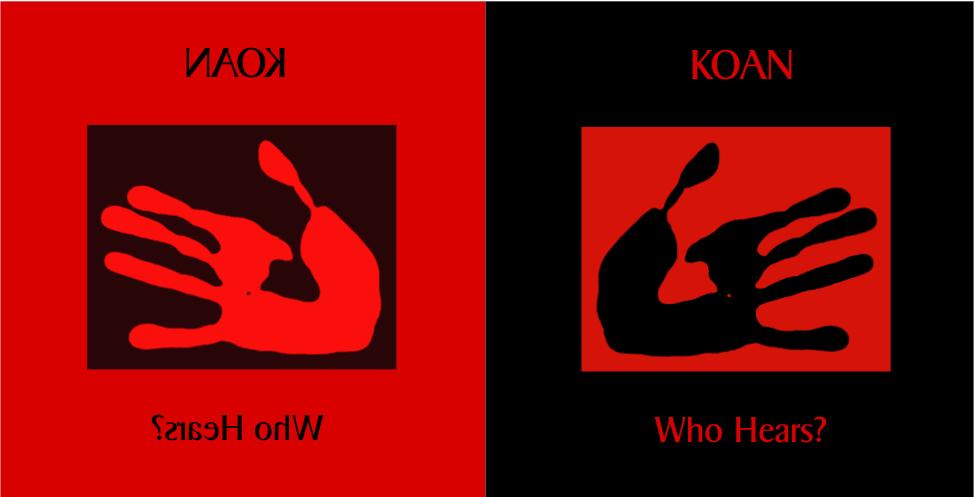"Koan CD cover sleeve: ""Who Hears"" 2009"