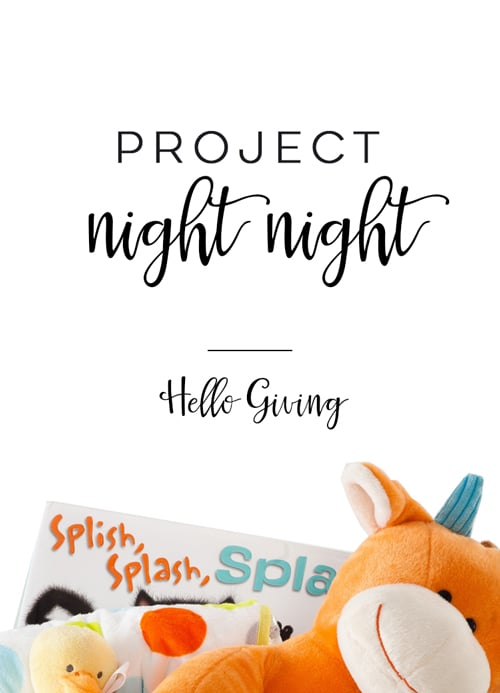 Project Night Night  |  Hello World Paper Co.