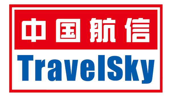 China_TravelSky_Holding_Company_Optimized_Data_Center_Boosts_Aviation_Tourism_Business.jpg