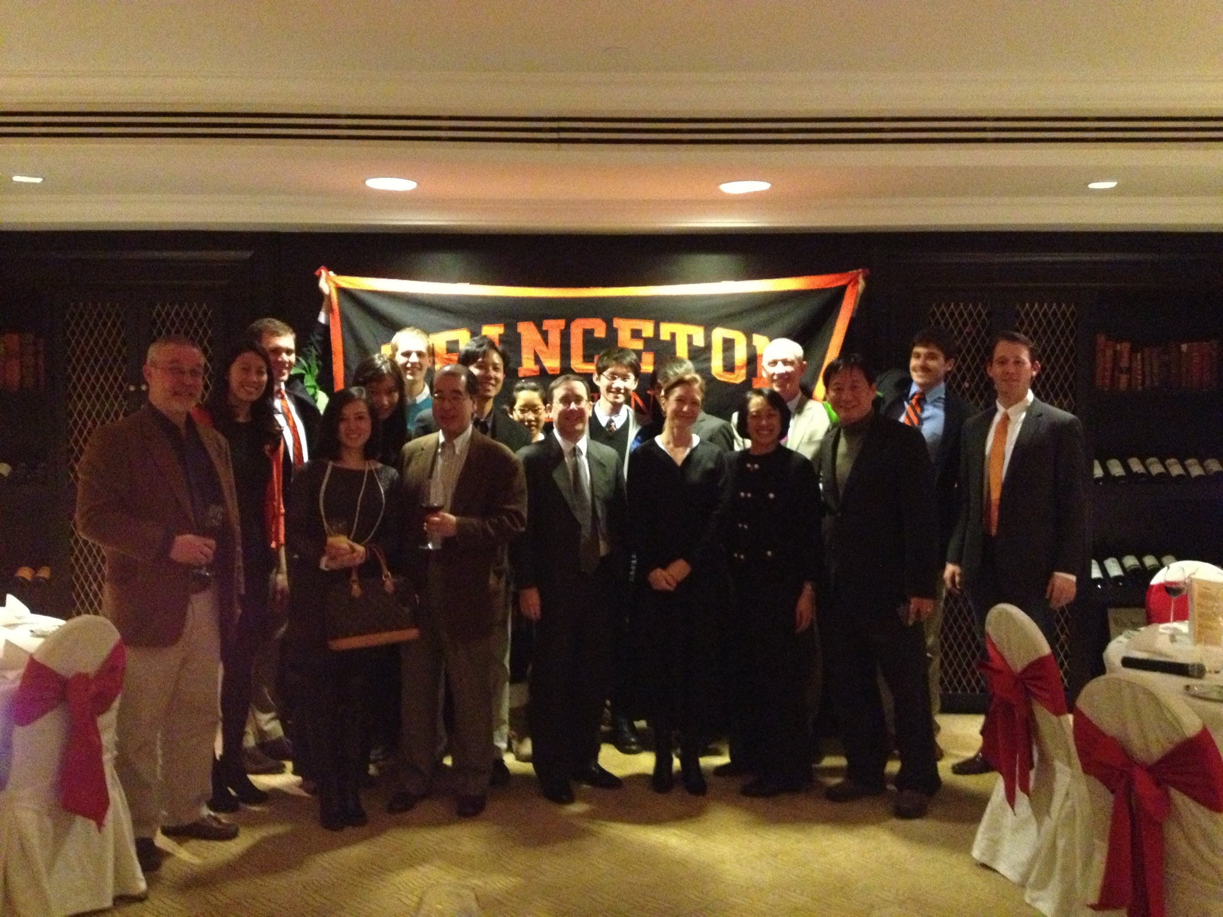 2013/1/23    Dinner with Princeton Administrators and Faculty Members
