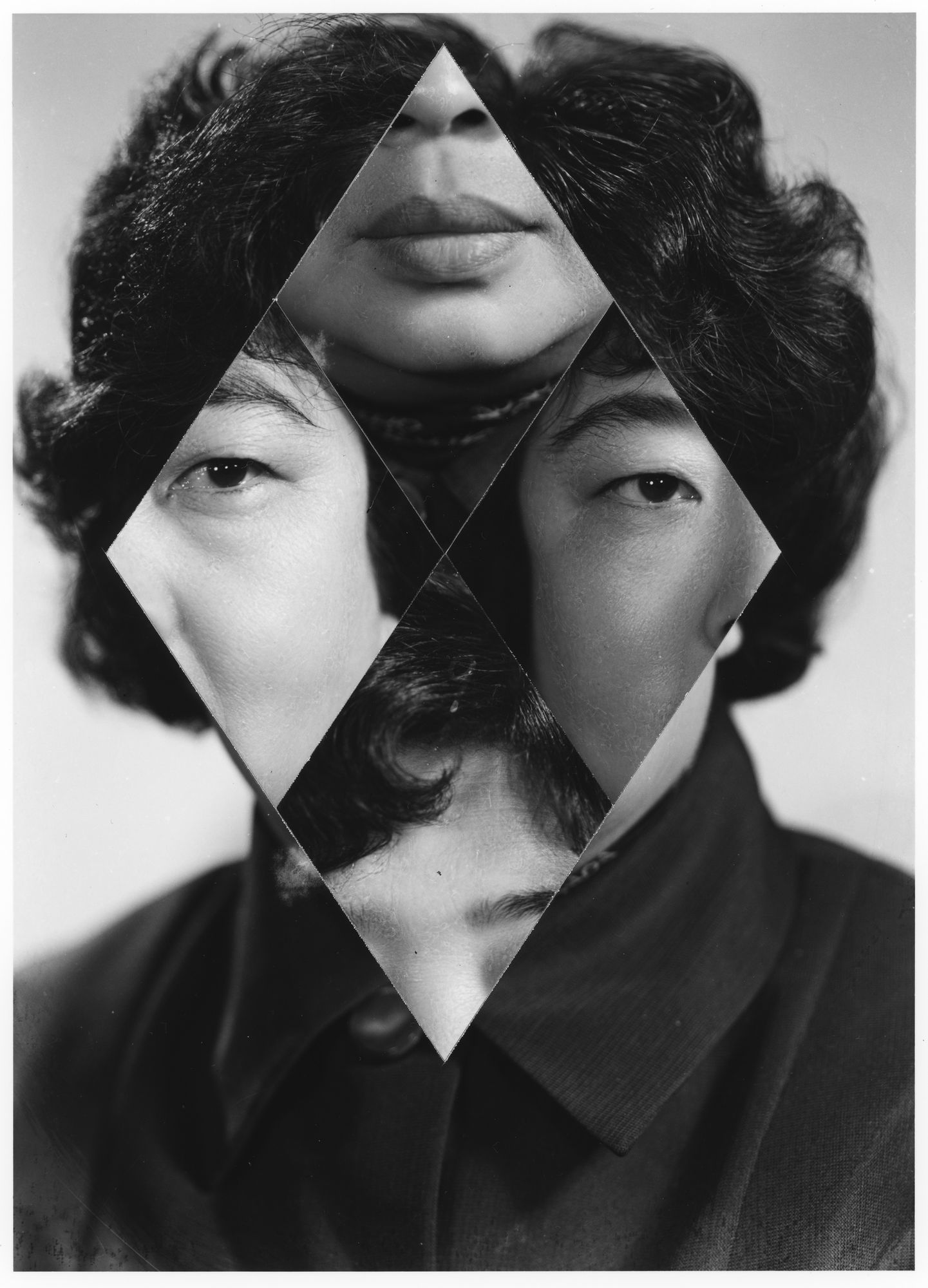 "From the project ""No More, No Less."" Altered gelatin silver print . Kensuke Koike & Thomas Sauvin"