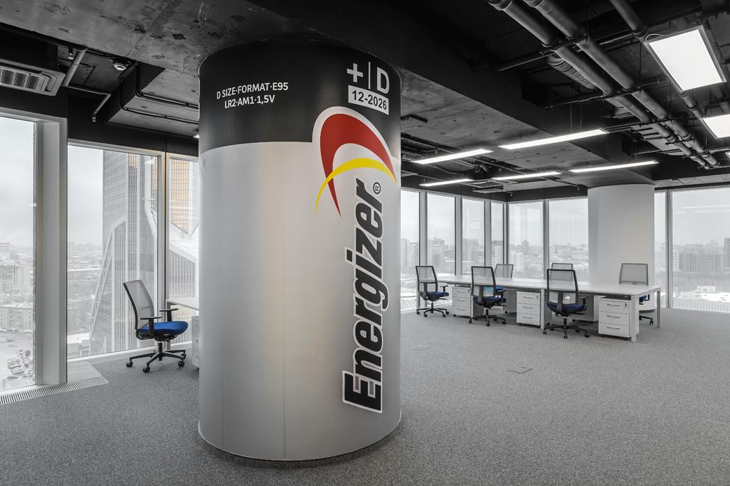 energizer-6.jpg