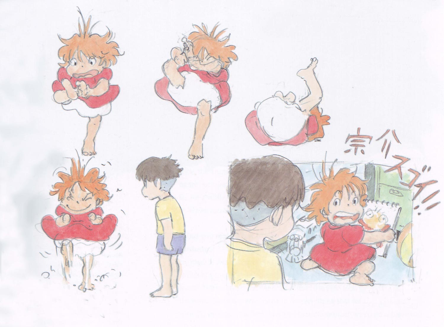 ponyo_on_the_cliff_by_the_sea_artwork_character__06.jpg