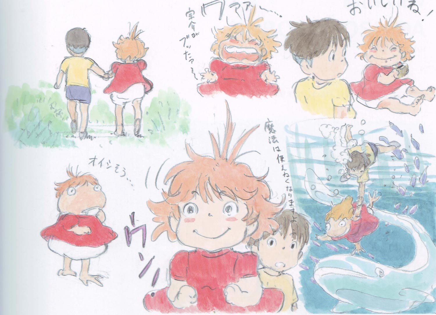 ponyo_on_the_cliff_by_the_sea_artwork_character__07.jpg