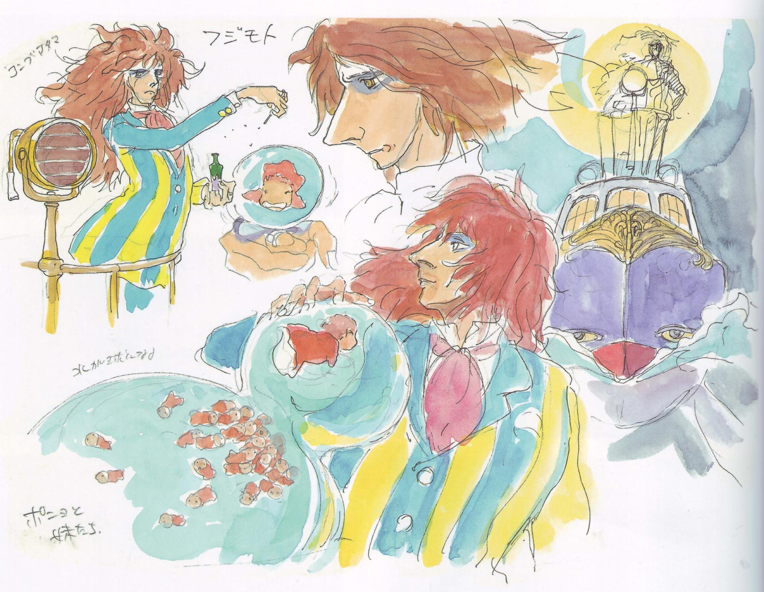 ponyo_on_the_cliff_by_the_sea_artwork_character__17.jpg