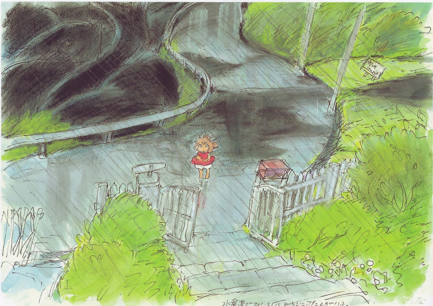 ponyo_on_the_cliff_by_the_sea_artwork_color_key__08.jpg