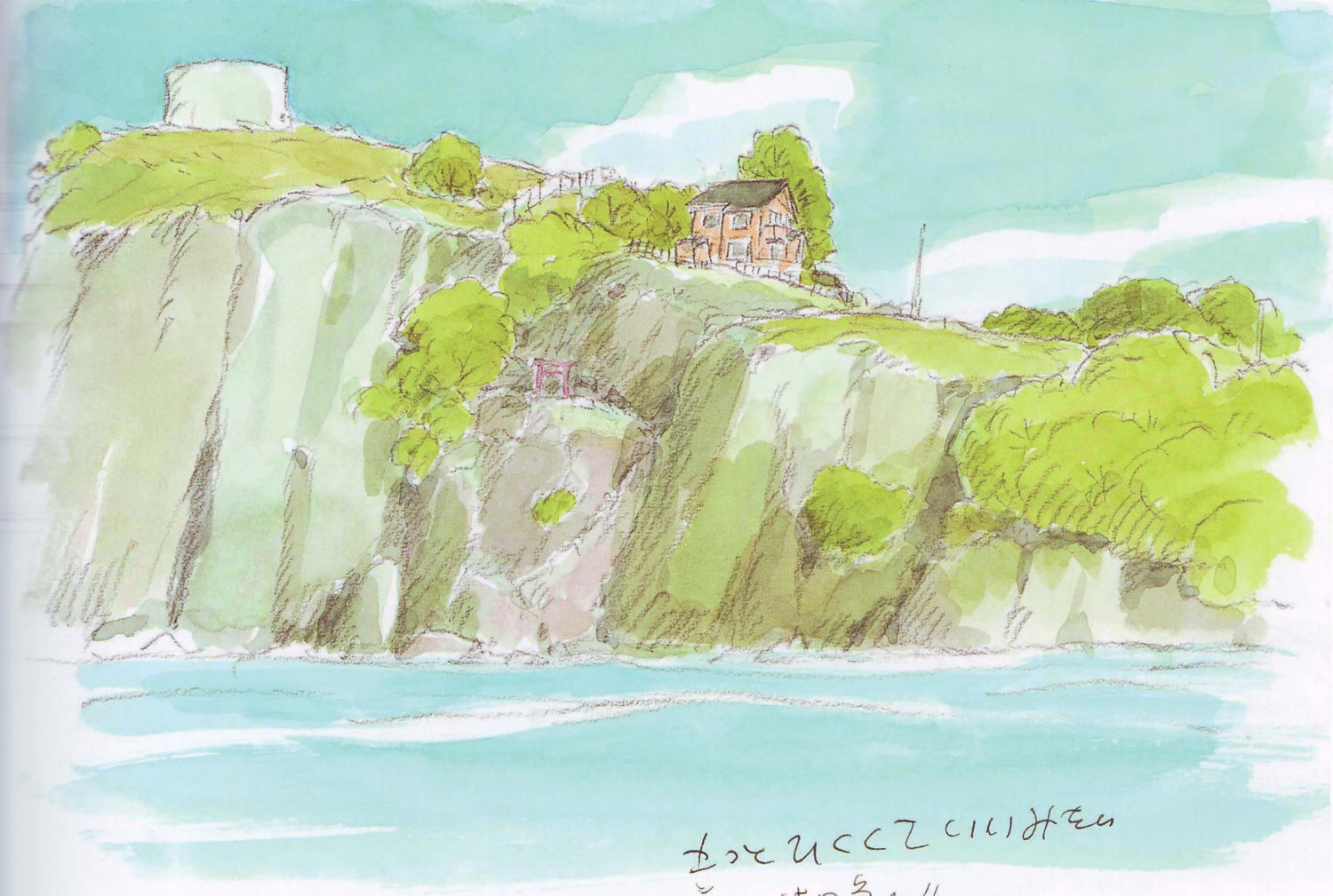 ponyo_on_the_cliff_by_the_sea_background_09.jpg