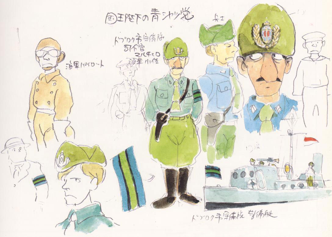 porco_rosso_concept_art_character_12.jpg