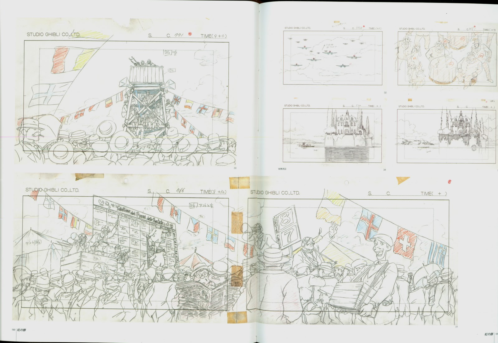 porco_rosso_concept_art_layout_06.jpg