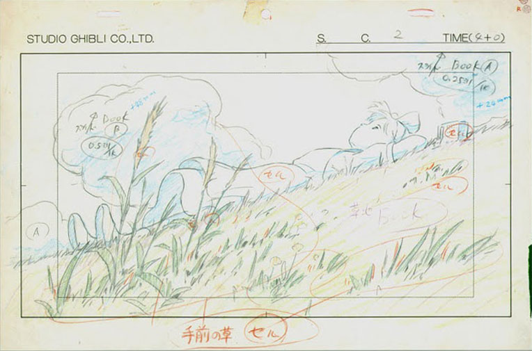 kiki's_delivery_service_concept_art_layout_03.jpg