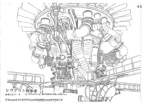 steamboy010.jpg