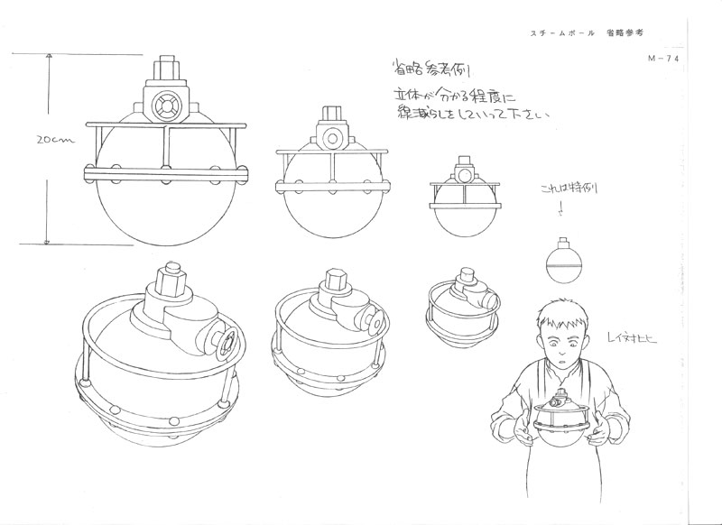 steamboy054.jpg