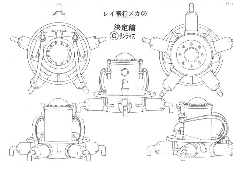 z0063-steamboy058.jpg