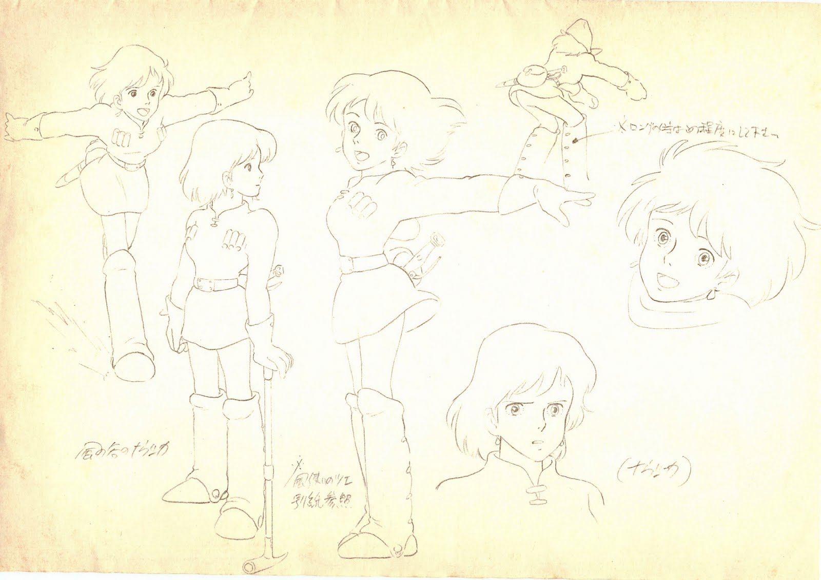 nausicaa_of_the_valley_of_the_wind_concept_art_character_01.jpg