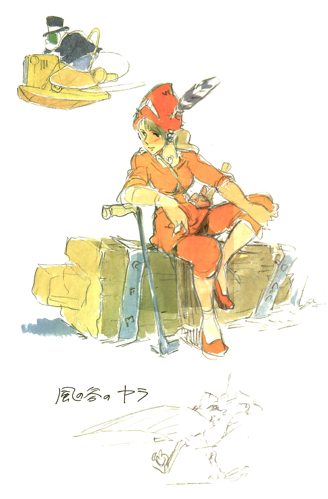 nausicaa_of_the_valley_of_the_wind_concept_art_character_03d.jpg