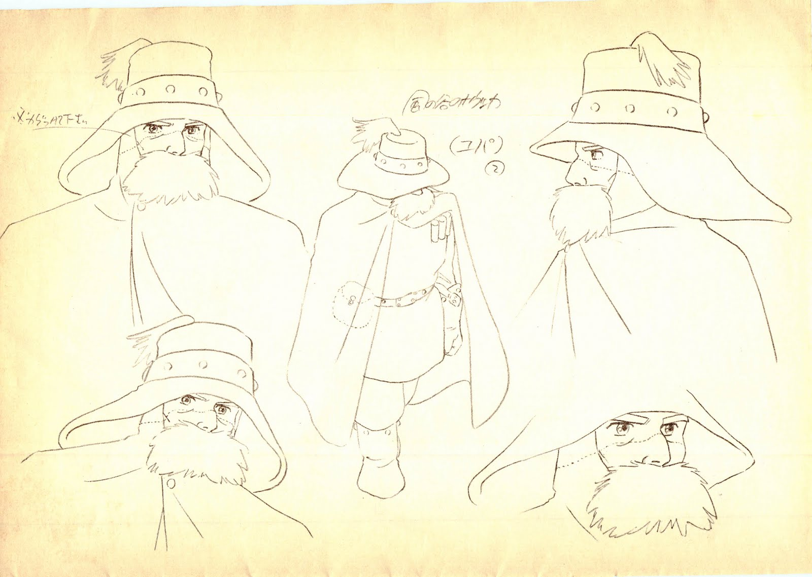 nausicaa_of_the_valley_of_the_wind_concept_art_character_05.jpg