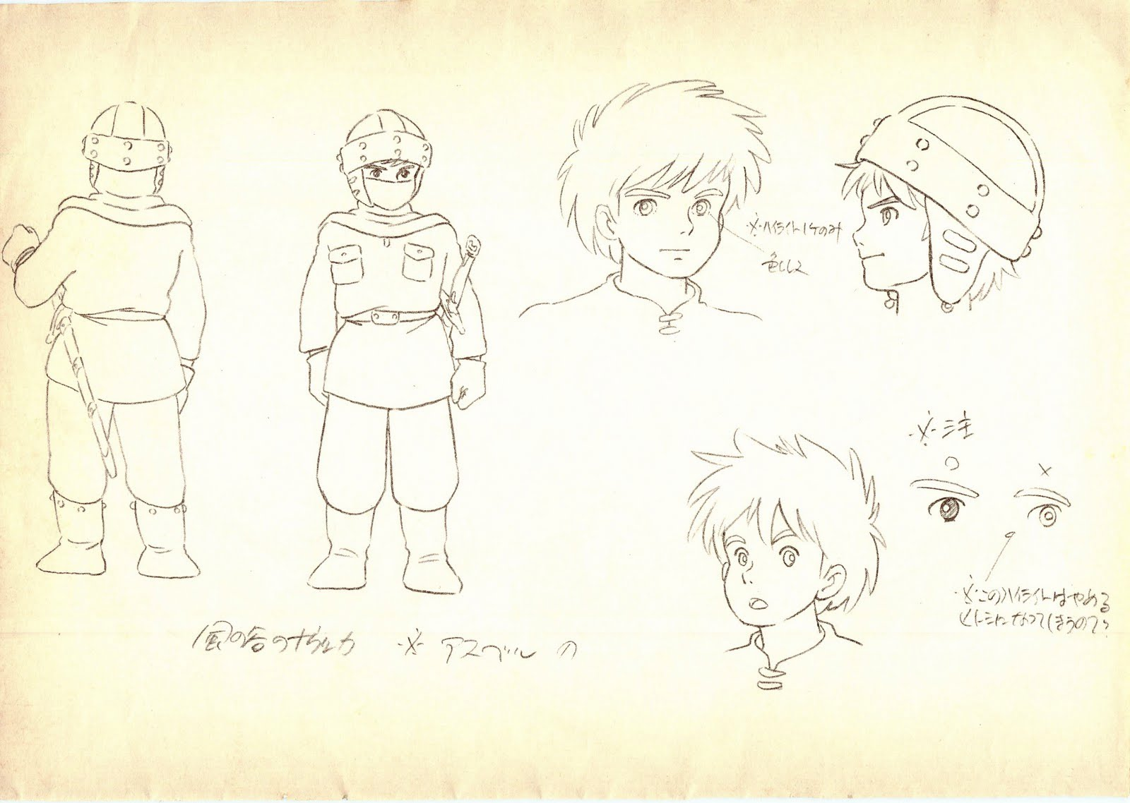 nausicaa_of_the_valley_of_the_wind_concept_art_character_07.jpg