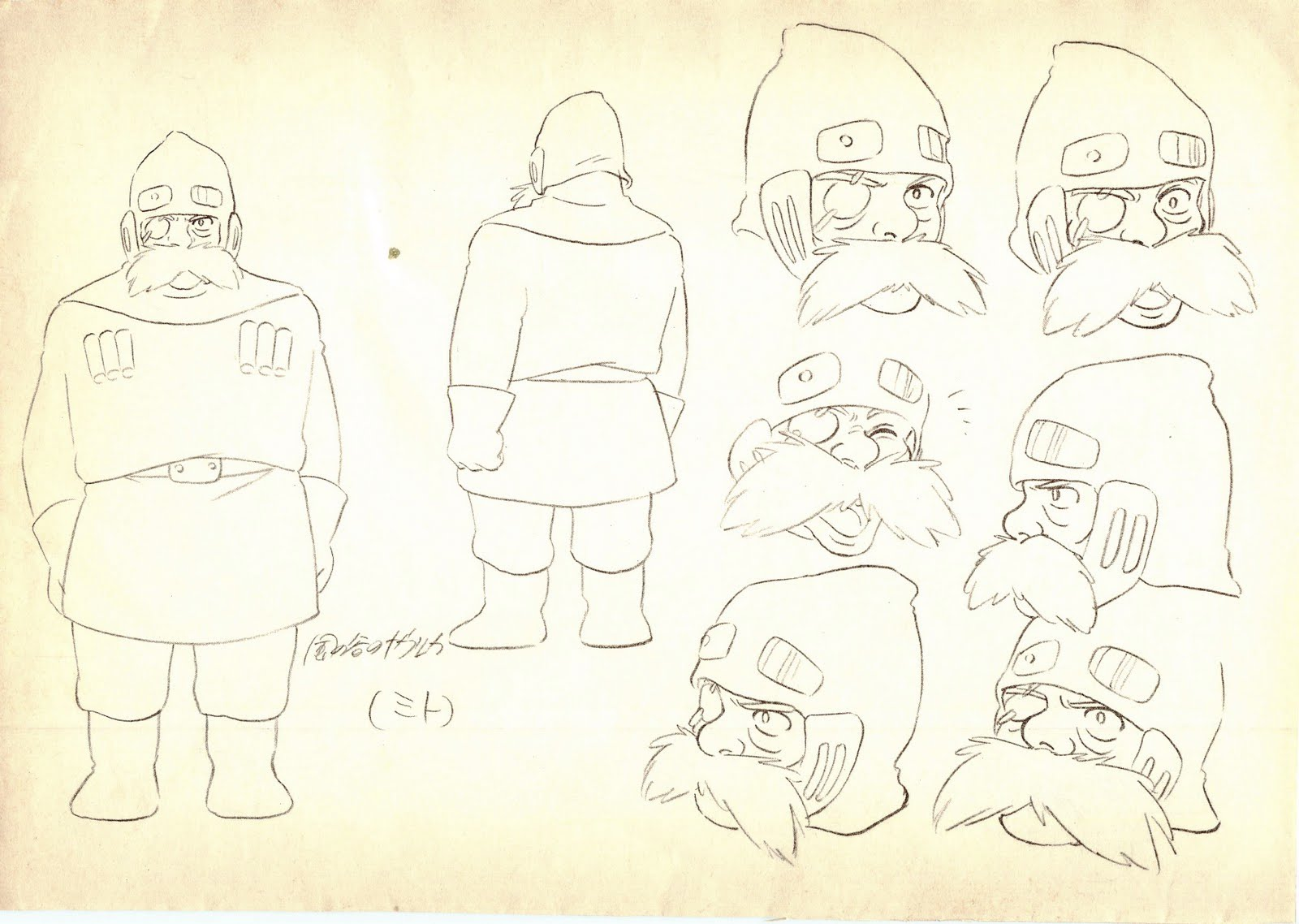 nausicaa_of_the_valley_of_the_wind_concept_art_character_08.jpg