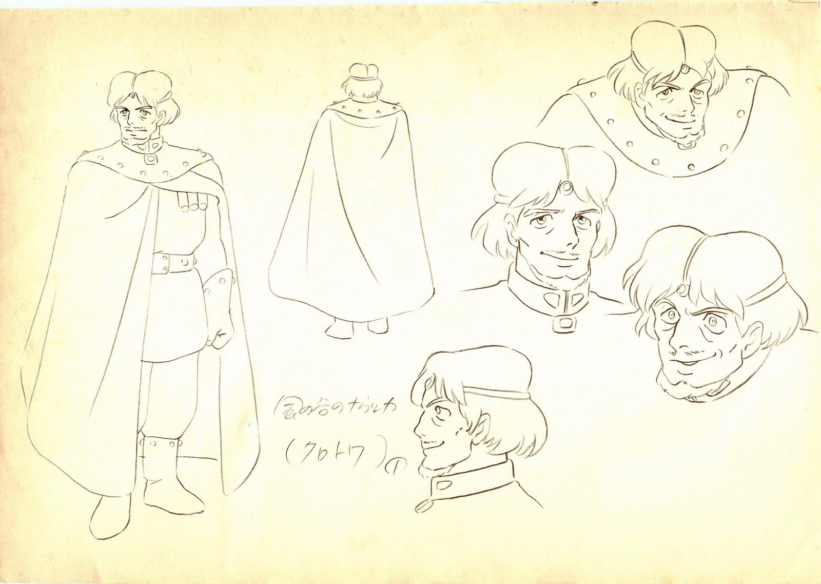 nausicaa_of_the_valley_of_the_wind_concept_art_character_10.jpg
