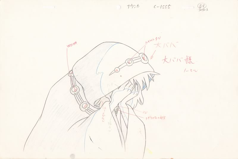 nausicaa_of_the_valley_of_the_wind_concept_art_character_drawing_29.jpg