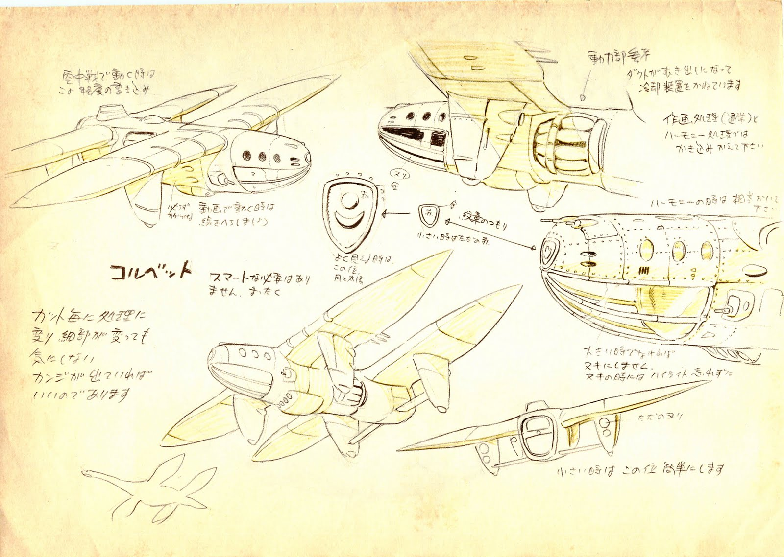 nausicaa_of_the_valley_of_the_wind_concept_art_prop_03.jpg