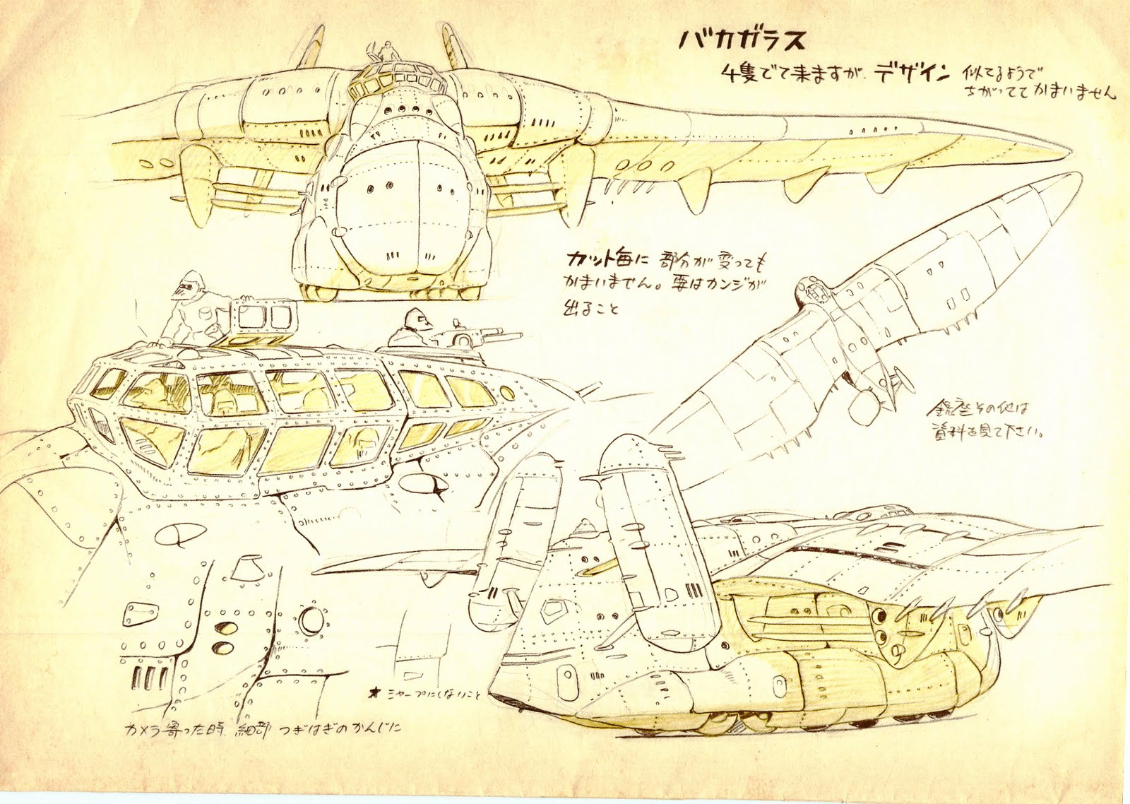 nausicaa_of_the_valley_of_the_wind_concept_art_prop_04.jpg