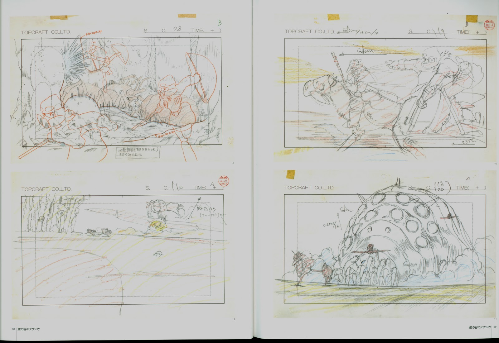 nausicaa_of_the_valley_of_the_wind_concept_art_storyboard_03.jpg