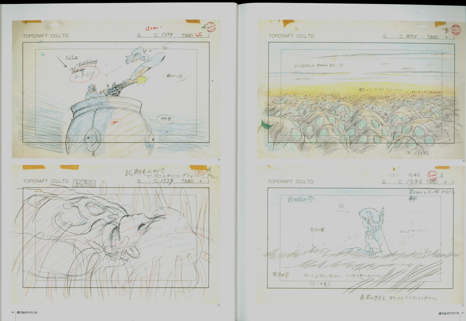 nausicaa_of_the_valley_of_the_wind_concept_art_storyboard_07.jpg