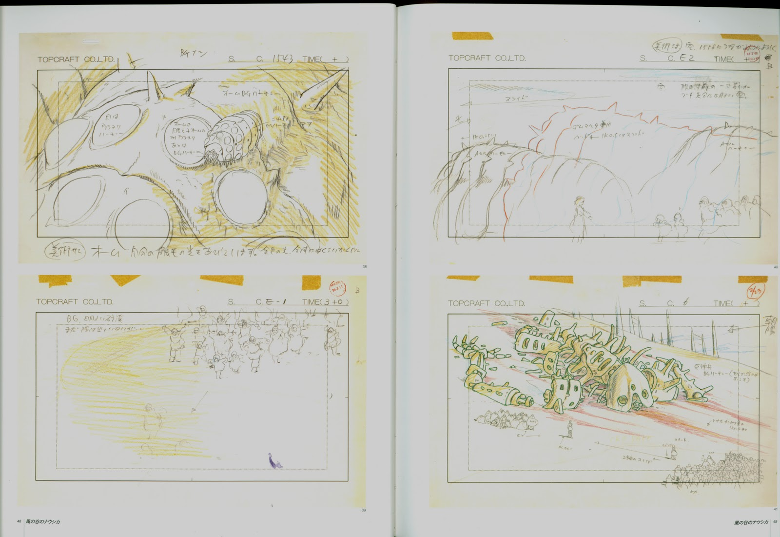 nausicaa_of_the_valley_of_the_wind_concept_art_storyboard_08.jpg