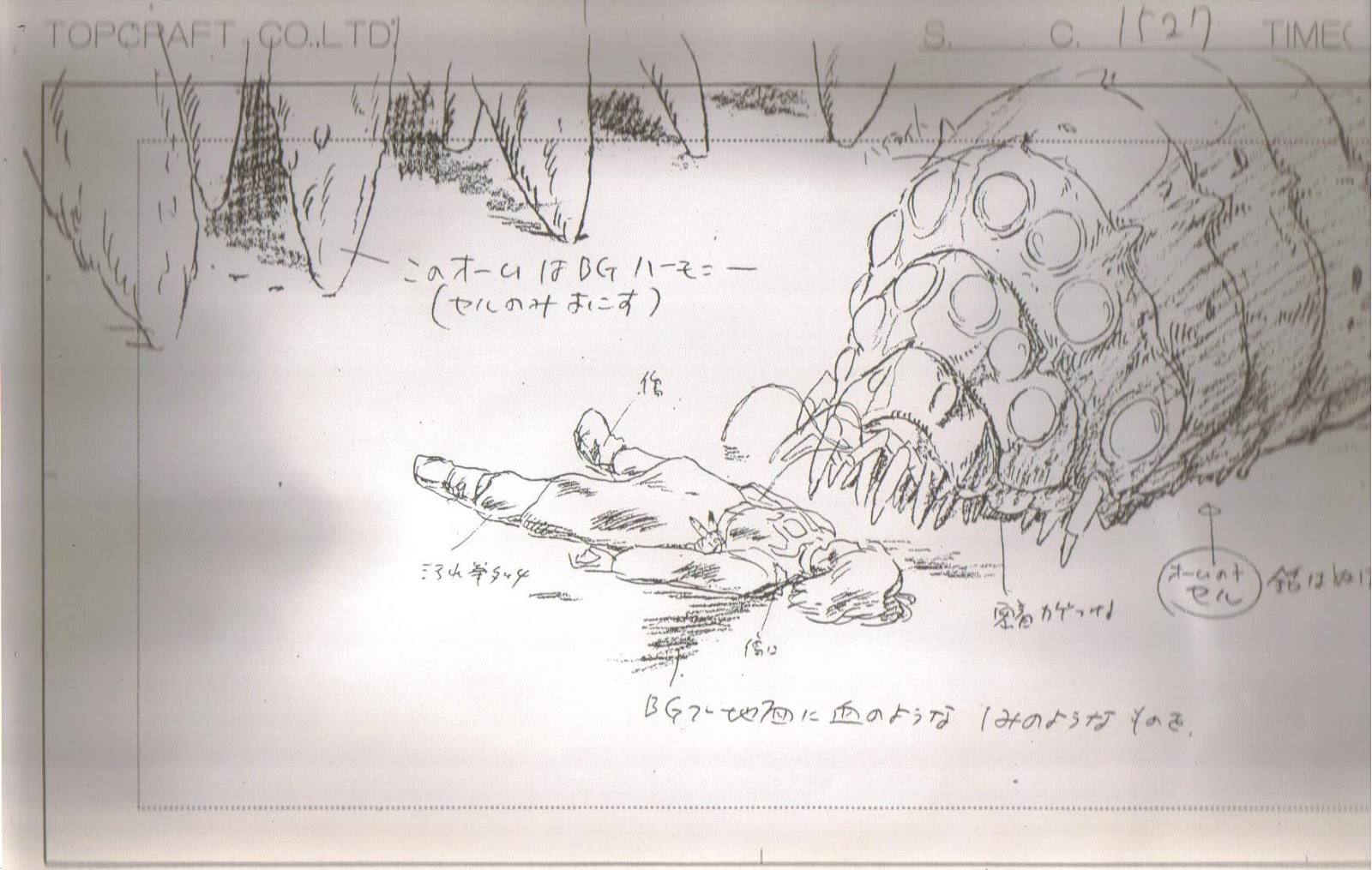 nausicaa_of_the_valley_of_the_wind_concept_art_storyboard_16.jpg