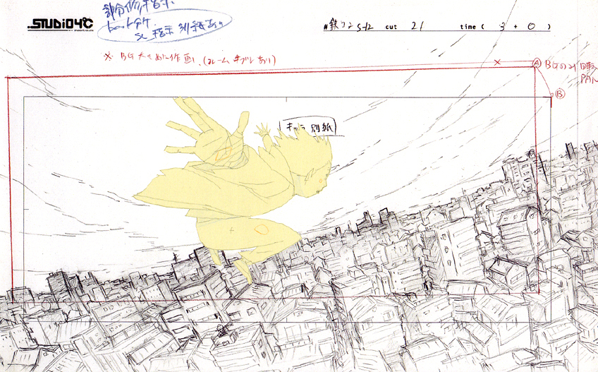 tekkonkinkreet-official-setting-materials-characters-designs-art-book-30.jpeg