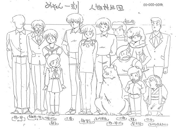 settei-mezon_ikkoku-001.jpg