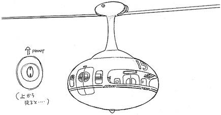 bw33.jpg