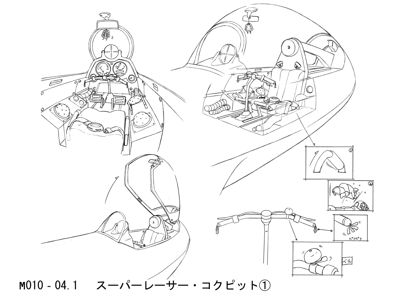 design_mecha_superracer_commandes.jpg