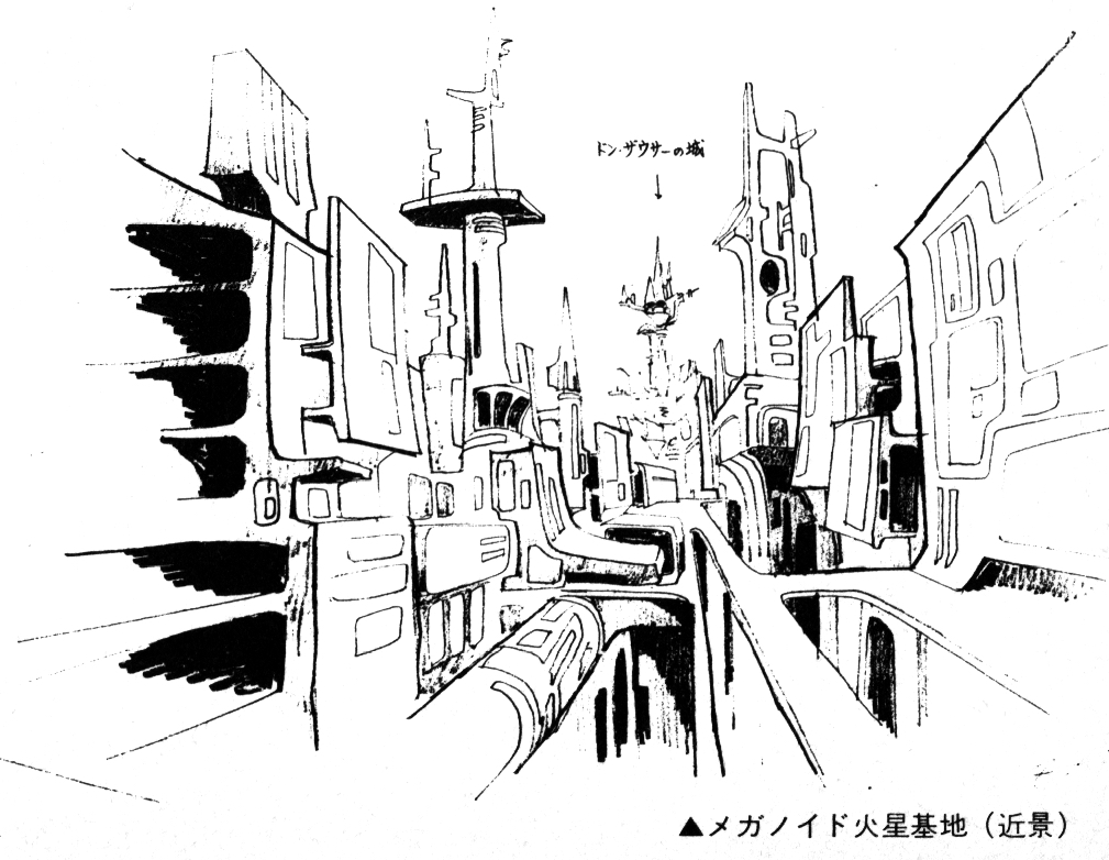Daitarn3_settei_schizzi_079.jpg