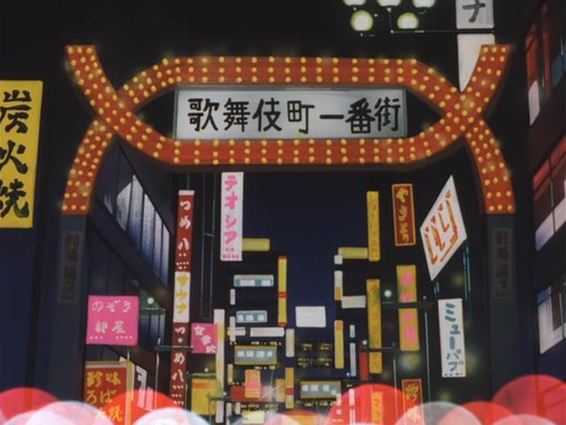city-hunter-death-of-evil-ryo-saeba-anime101-32003.jpg