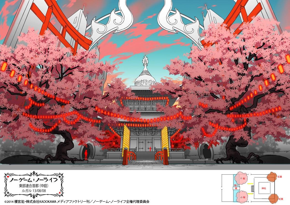 NGNL_temple.jpg