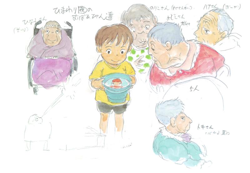 Hayao Miyazaki46.jpg